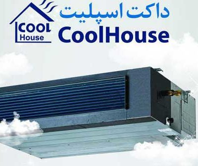 CoolHouse_COU-18H